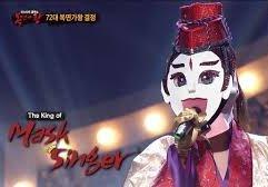 King of masked singer